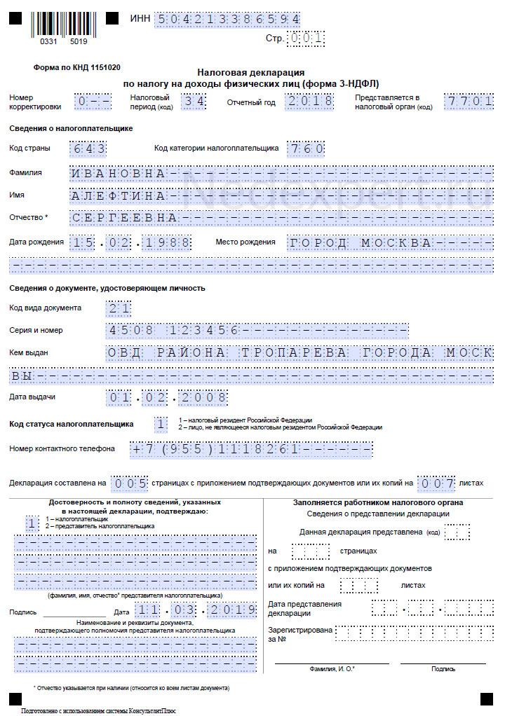 ип регистрацию под ключ