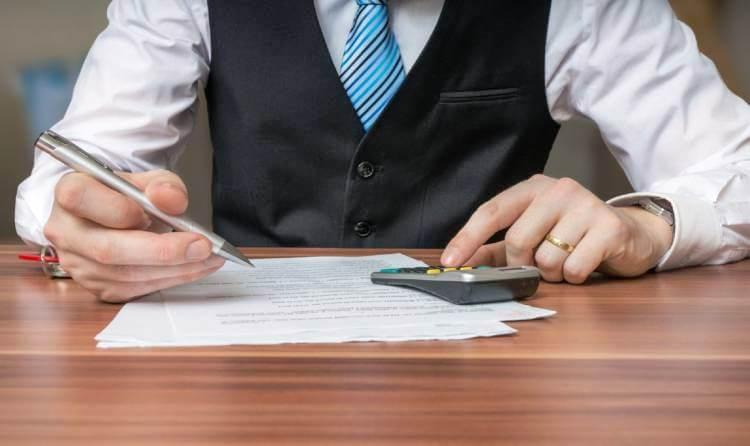 Налог на имущество муниципальных учреждений
