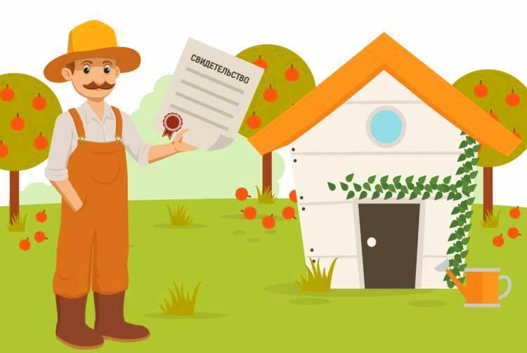 Узаконивание дома. Оформление дома на своём земельном участке