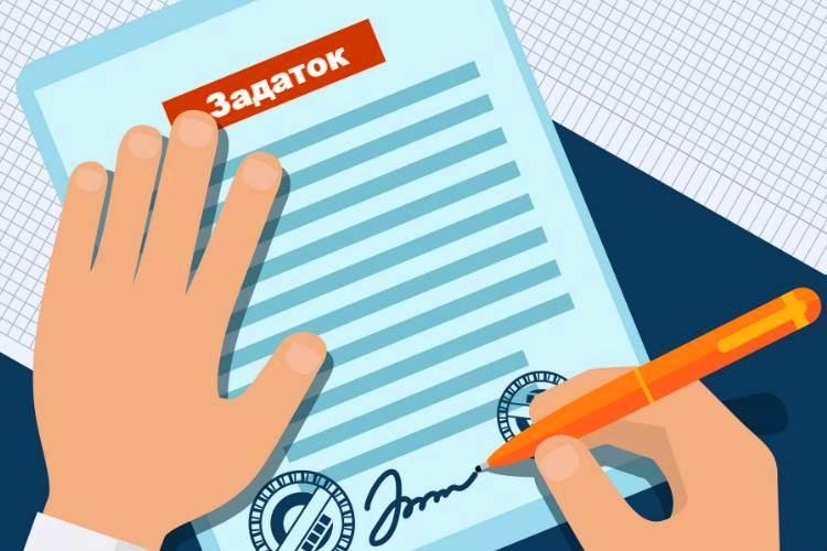 Договор задатка при покупке квартиры: образец 2019
