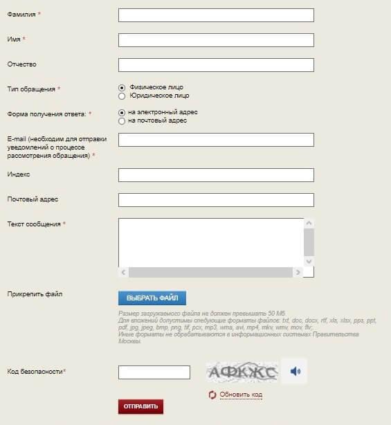 Иностранцы с временной регистрацией на три года