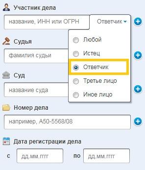 Изображение - Как проверить застройщика при покупке квартиры в долевое строительство kak-proverit-zastrojshhika-3