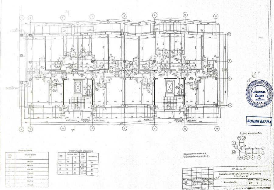 Изображение - Поэтажный план и экспликация для квартиры jeksplikacija-kvartiry-4