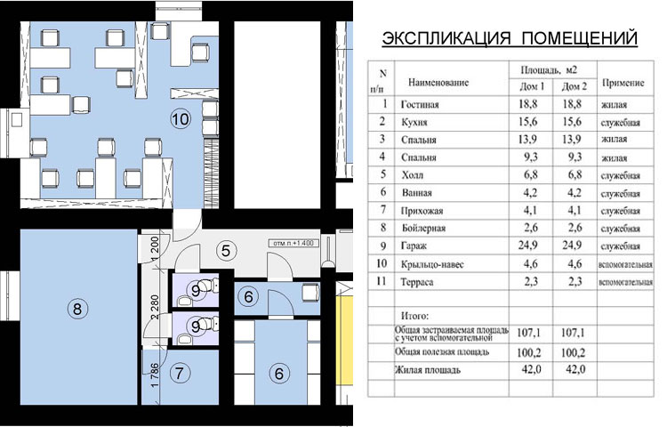 Поэтажный план и экспликация через мфц