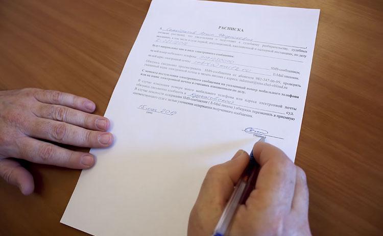 Расписка о получении залога при сдаче квартиры